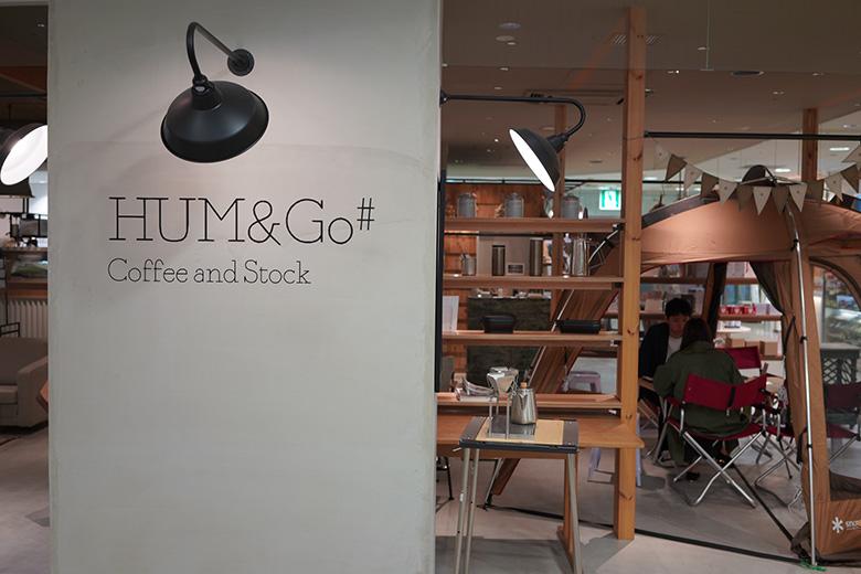 HUM&Go#香林坊アトリオ店