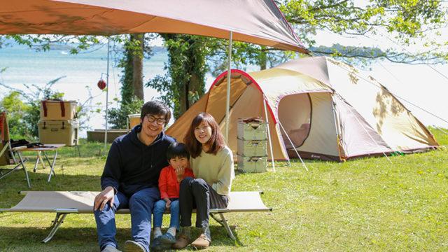 能登島家族旅行村Weランド 家族で記念撮影