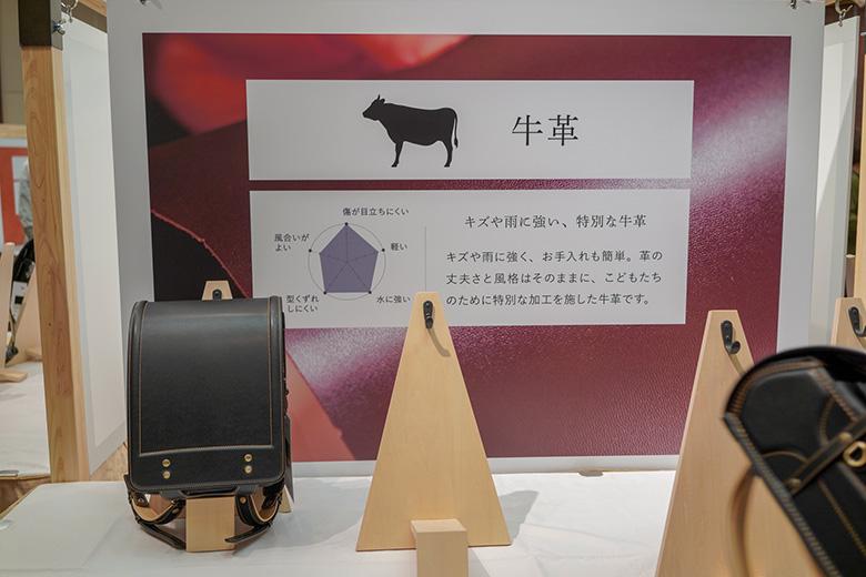 土屋鞄のランドセル 牛革