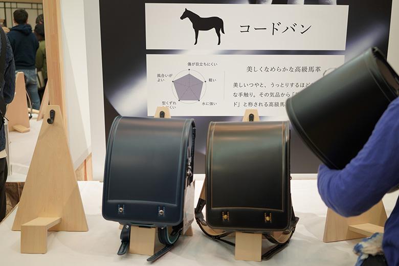 土屋鞄のランドセル コードバン