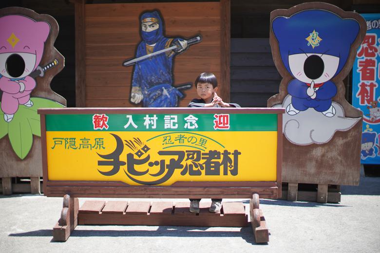 戸隠チビッ子忍者村 記念撮影