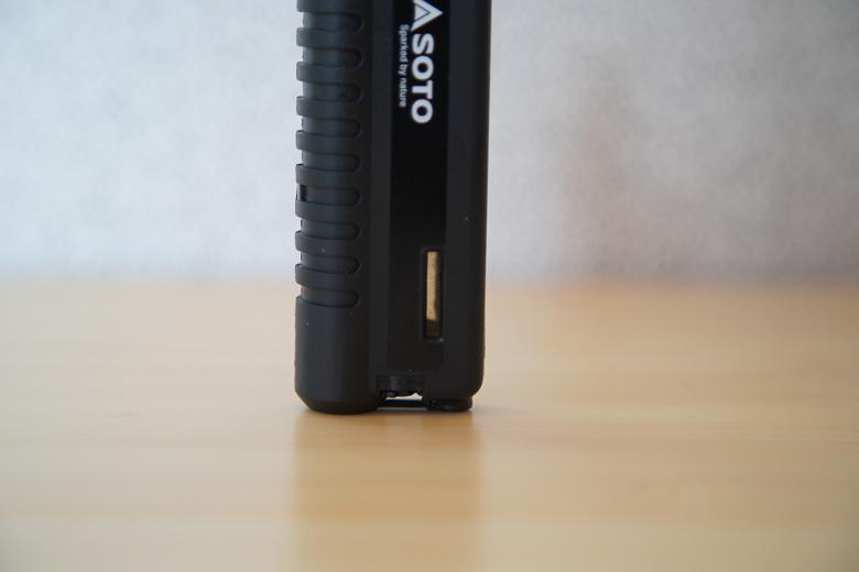 ソト(SOTO) スライドガストーチ Amazon限定ブラックカラー