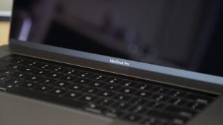 新型MacBook Pro ロゴ