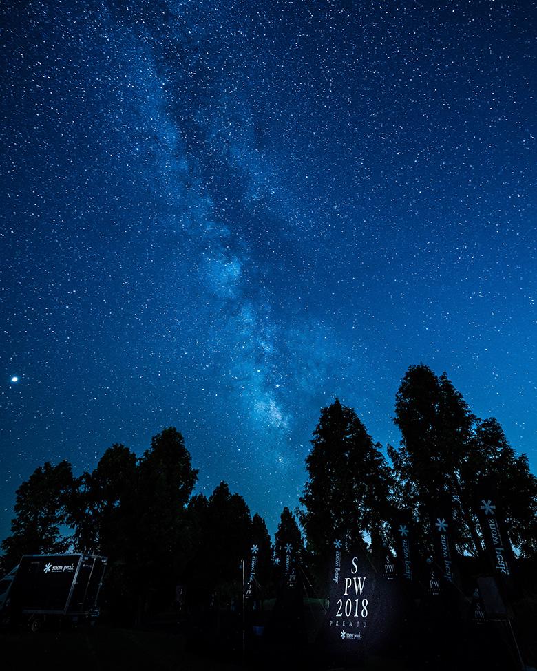 スノーピークHQキャンプフィールドの星空 天の川