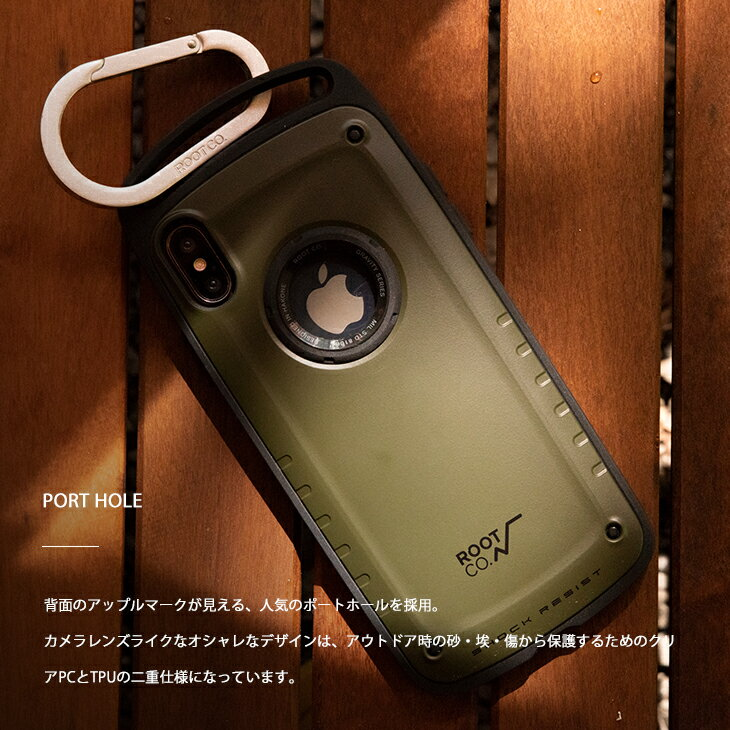 ROOT CO. iPhoneケース