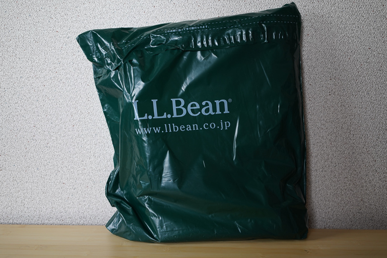 L.L.Bean LL ZipTop Boat and Tote Extra-Large