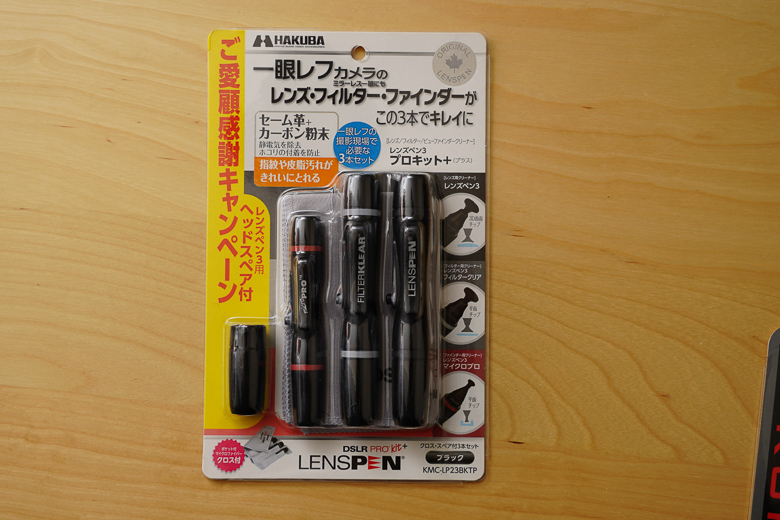 HAKUBA メンテナンス用品 レンズペンプロキットプラス 3本セット+ヘッドスペア+収納ファイバークロス ブラック KMC-LP23BKTP