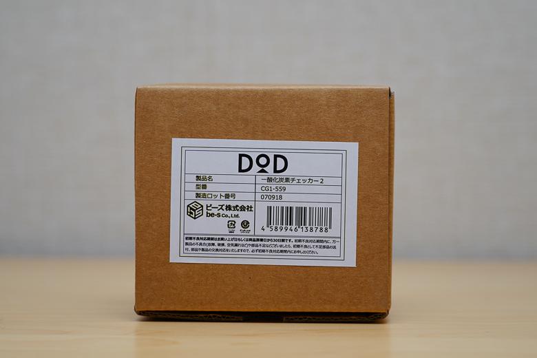 DOD キャンプ用一酸化炭素チェッカー2 外箱