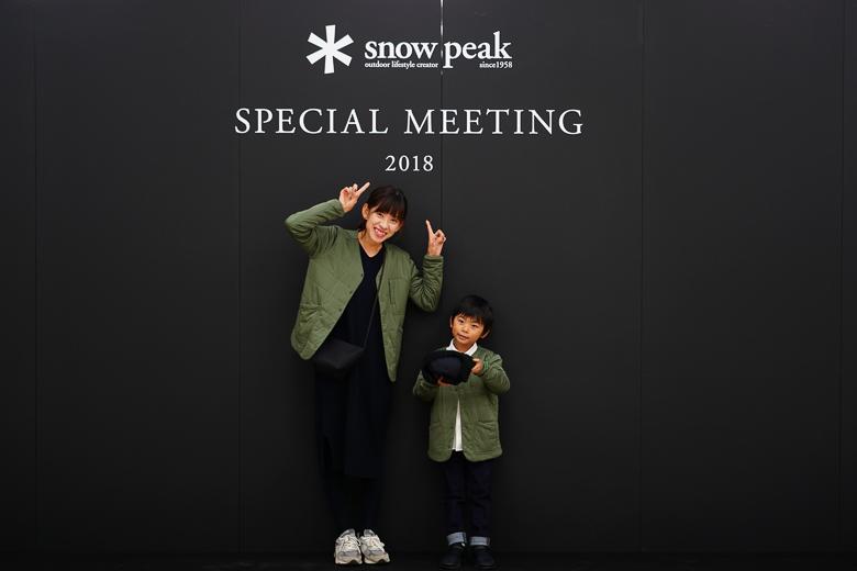 スノーピーク SPECIAL MEETING