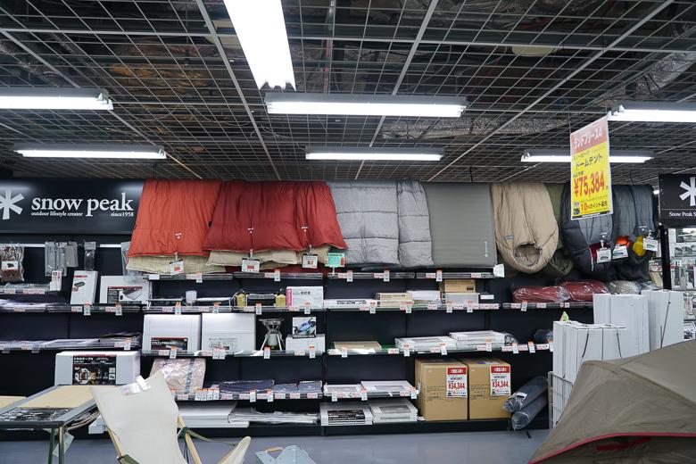 スノーピークストア ヨドバシカメラマルチメディアさいたま新都心駅前店