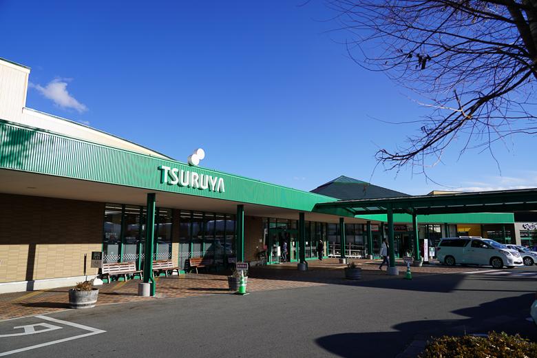 ツルヤ軽井沢店