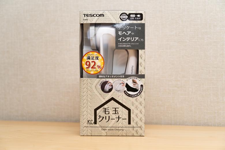 テスコム 毛玉クリーナー ホワイト KD900-W 外箱 表面