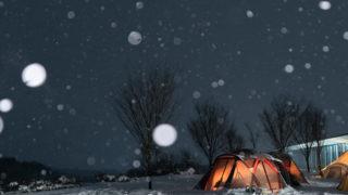 スノーピーク Headquartersの雪景色