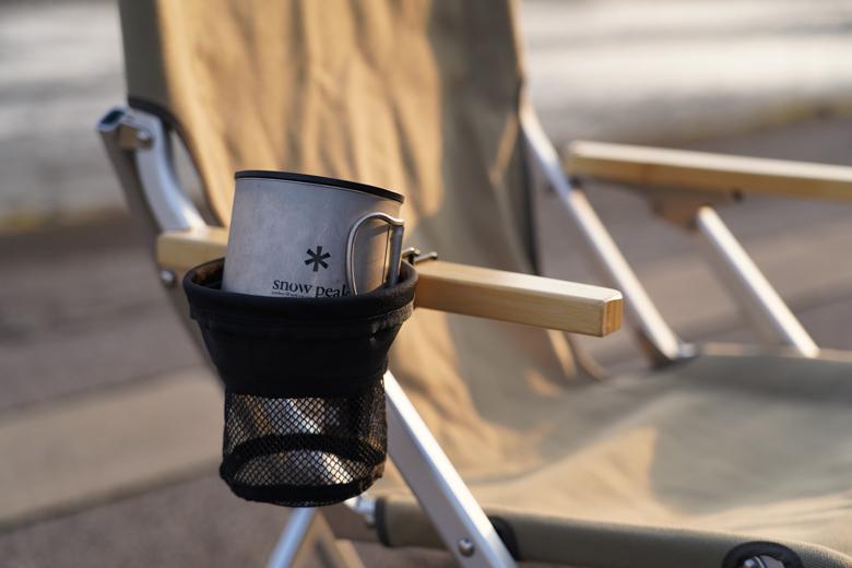 スノーピーク ローチェアカップホルダー