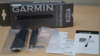 GARMIN FA935Blackのベルトを交換