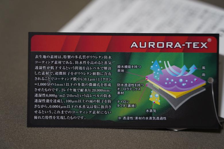 山渓×NANGA オーロラ600DX ロング オールブラック タグ