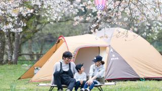 上和田緑地キャンプ場 家族写真