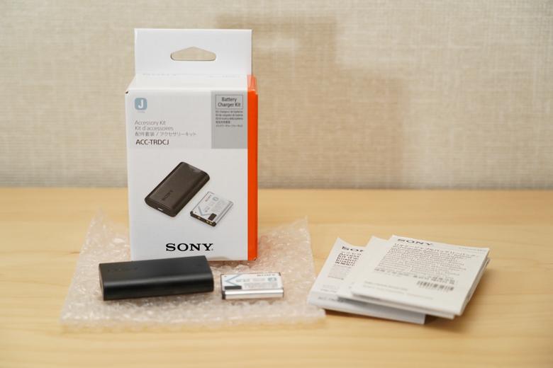 SONY RX0 II(DSC-RX0M2)用アクセサリー ACC-TRDCJ