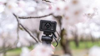 SONY デジタルスチルカメラ RX0 II(DSC-RX0M2)