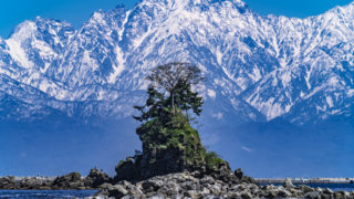 雨晴海岸 女岩と劔岳