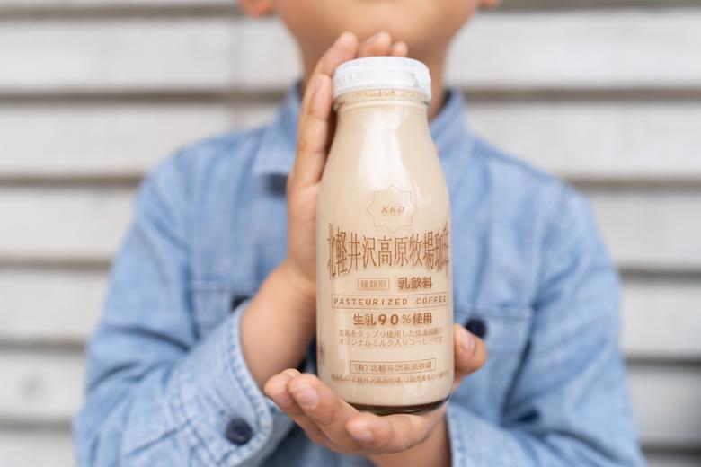 星野温泉 トンボの湯でコーヒー牛乳