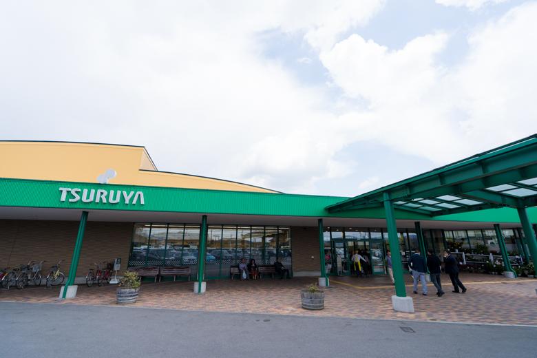 スーパーマーケット ツルヤ