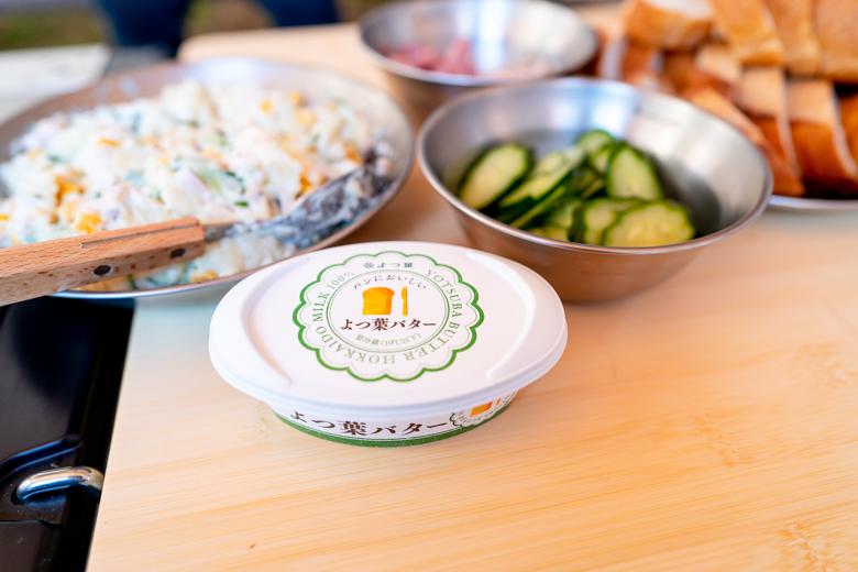 北軽井沢スウィートグラスで朝食