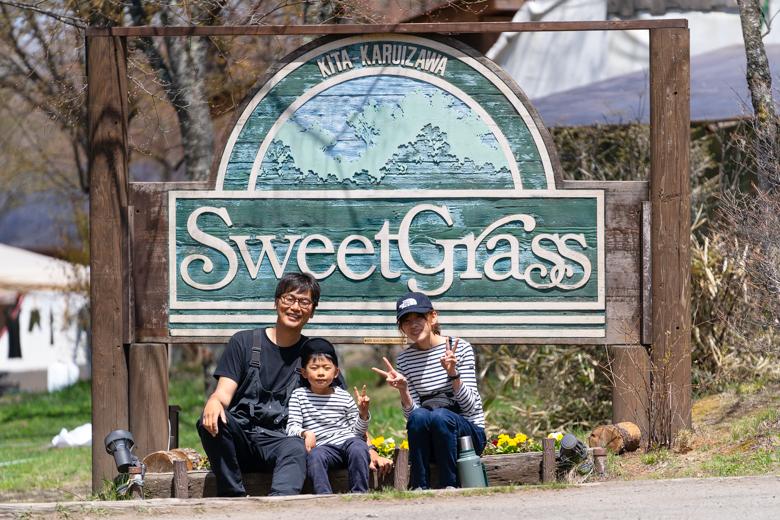北軽井沢スウィートグラスで記念撮影